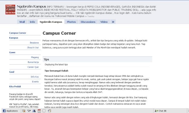 Campus Corner